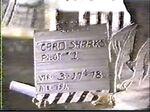 Card Sharks Pilot 1 Production Slate