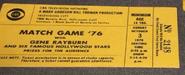 Match Game '76 (October 03, 1976)