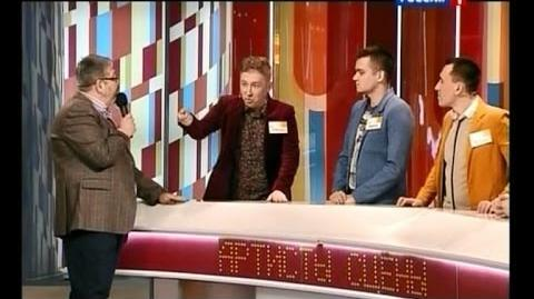 Family Feud (Russia)-3