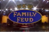 New Family Feud