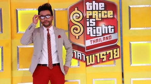 The Price is Right Thailand - SPOT