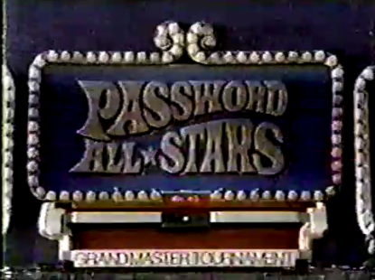 File:Password3.png