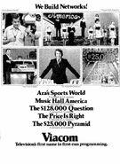 Viacom 1976