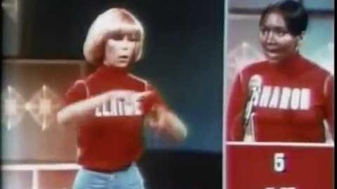 Showoffs promo, 1975