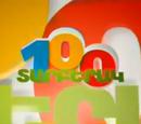 100 Tarberak