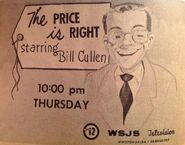 The price is right cullen4