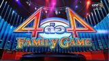 4 vs. 4 Family Game 2016 w Background