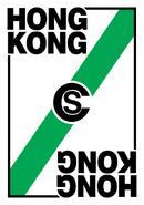 Cs-hongkong
