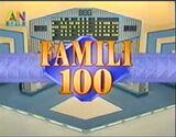 Famili 100 1996