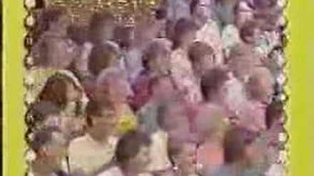 The Price Is Right - 1989 Sky One