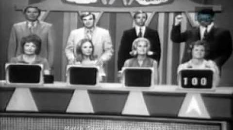 He Said, She Said (1969)