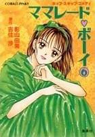 Novel-6