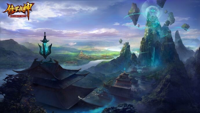 Martial God Asura Wikia | FANDOM powered by Wikia