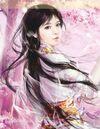 Lin yun'er