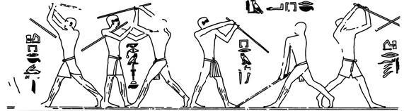 File:Tahtib movements cropped.JPG
