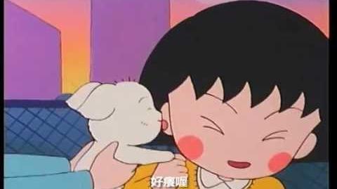 《櫻桃小丸子》7月1日 準時開【客】