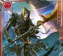 Slaughterer Corvus Glaive