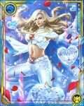 Be Mine Emma Frost