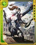 Cluster Lady Fantomex
