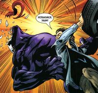 USM 38 Peter Parker VS Venom
