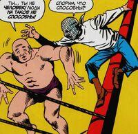 Amazing Fantasy 1 15 Peter Parker vs Crusher Hogan