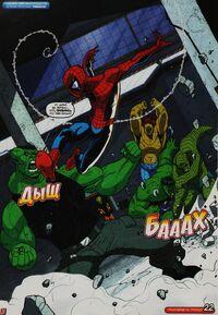 Spectacular Spider-Man Adventures 1 171 Spider-Man VS Flux