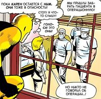 DD 1 6 Daredevil patrols the hospital