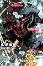 Ultimate Comics Spider-Man 028-003