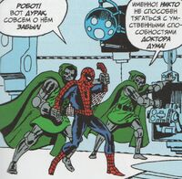 ASM 1 5 Spider-Man vs Doctor Doom and Doombot