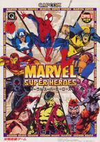Marvel Super Heroes (Videojuego)