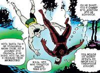 DD 1 7 Daredevil vs Namor first fighting