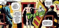 DD 1 7 Namor is breaking into Nelson and Murdock