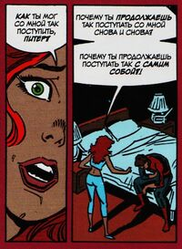 Peter and Mary jane Parker's family quarrel