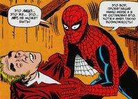Amazing Fantasy 1 15 Spider-Man looks at burglar's face