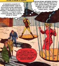 DD 1 3 Daredevil and Karen Page in captivity