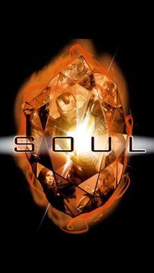 Joia da alma