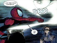USMA 3 Spider-Man vs Mysterio