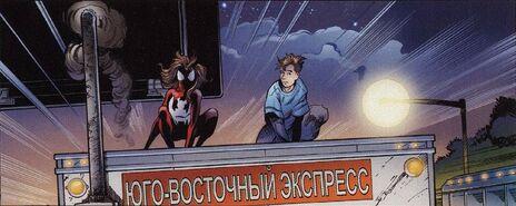 USM 102 Spider-Men
