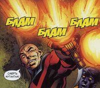 USM 94 Deadpool Xavier