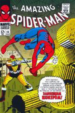 Удивительный Человек-Паук Vol 1 46