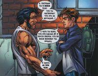 """""""Питер Паркер"""" и """"Джеймс Хоулетт"""" встречаются возле школы."""