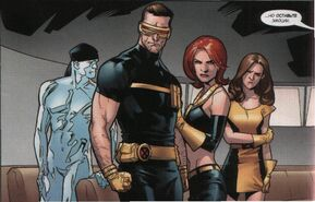 Команда Икс
