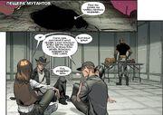 Пещера мутантов