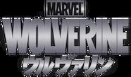 Wolverine (Anime)