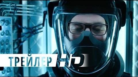 Фантастическая четверка Официальный трейлер 2 HD