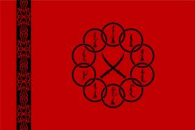 Equipos y Organizaciones de Tierra 0 Latest?cb=20150714215030&path-prefix=es