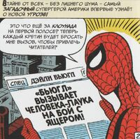 ASM 1 6 Spider-Man is reading Daily Bugle
