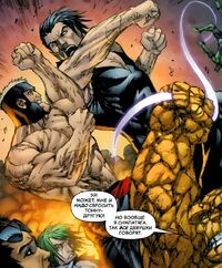 Namor vs Salem's Seven 1610