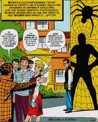 Amazing Fantasy 1 15 Peter Parker and his classmates