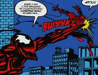 Carnage attacks Spider-Man